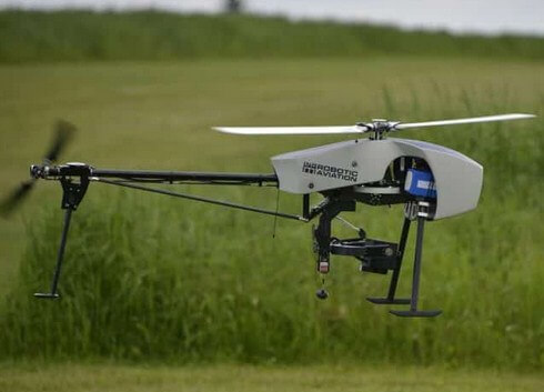 Contoh drone helikopter